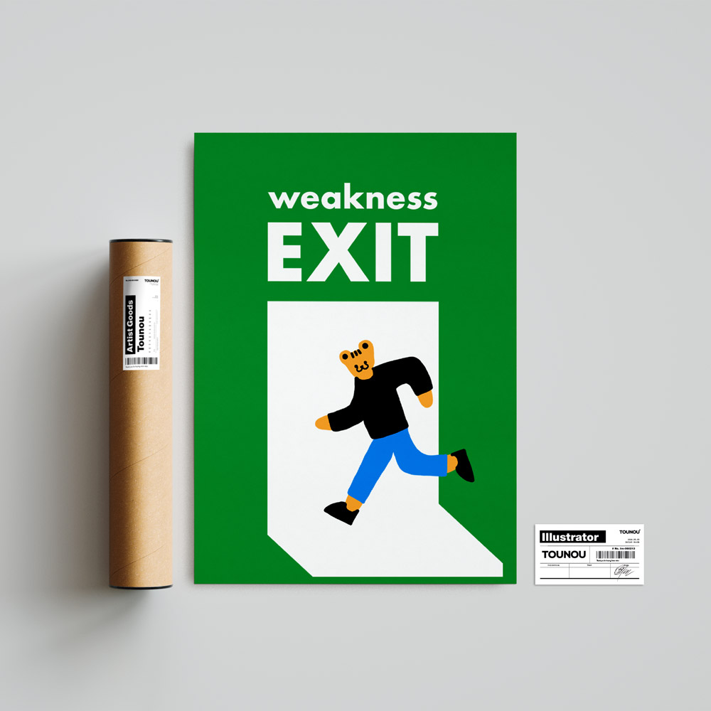 Weakness EXIT 포스터