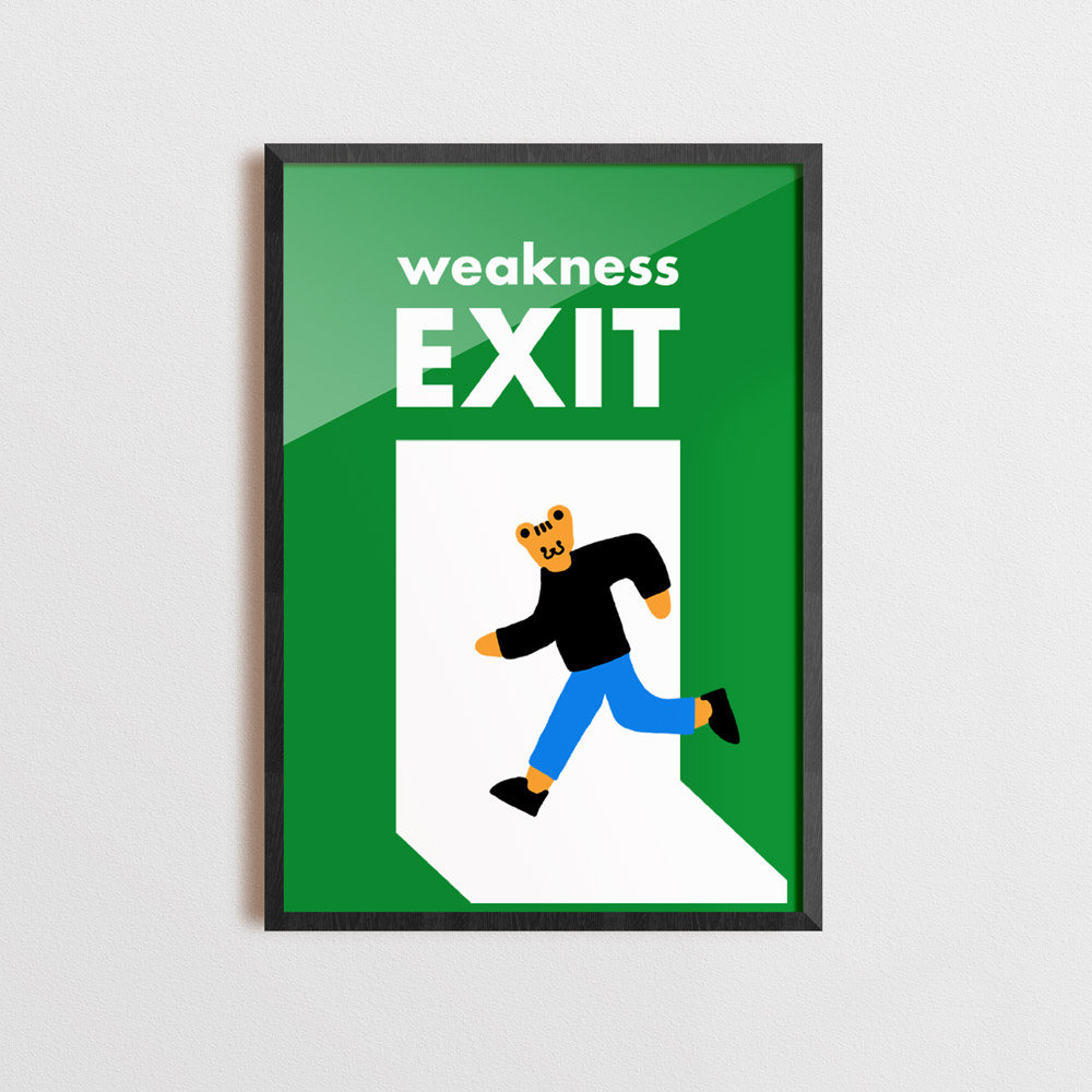 Weakness EXIT